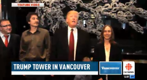 trump tower in vancouver